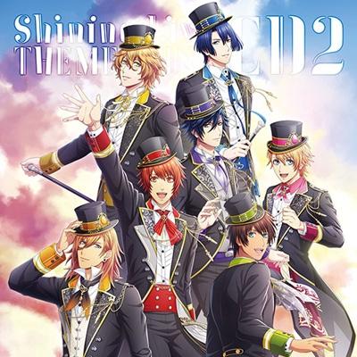 うたの☆プリンスさまっ♪ Shining Live テーマソングCD2