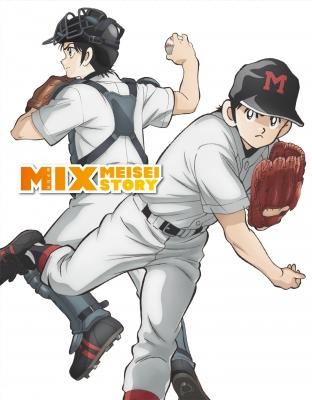MIX Blu-ray BOX Vol.1 【完全生産限定版】