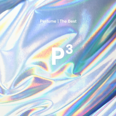 "Perfume The Best ""P Cubed"" 【完全生産限定盤】(+DVD)"