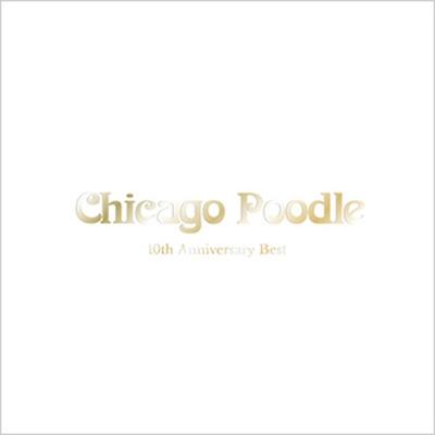10th Anniversary Best 【初回限定盤】(+DVD)