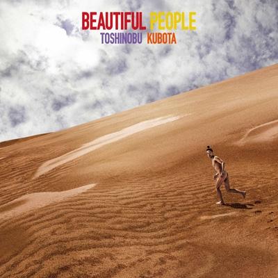 Beautiful People 【初回生産限定盤】(+DVD)