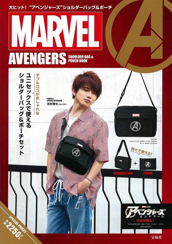 MARVEL AVENGERS SHOULDER BAG & POUCH BOOK