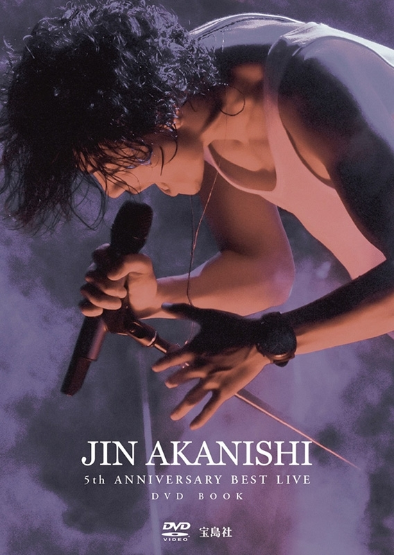 JIN AKANISHI 5th ANNIVERSARY BEST LIVE DVD BOOK