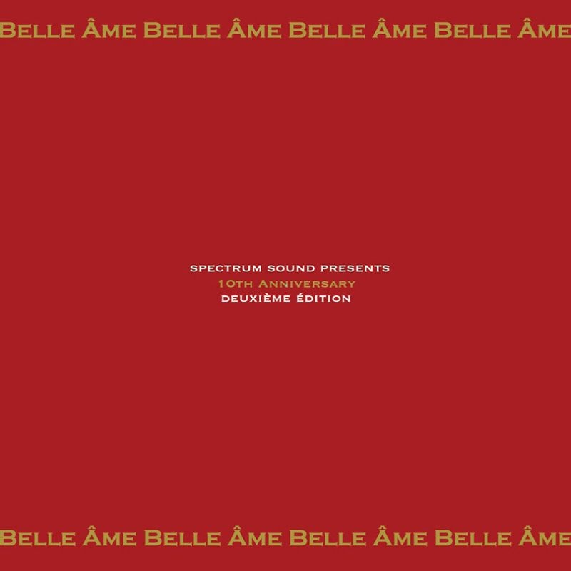 スペクトラム・サウンド&ベルアーム 10周年記念完全限定ボックス(8CD)