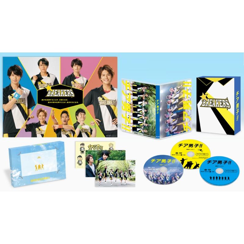 チア男子!! (特装限定版)【Blu-ray】