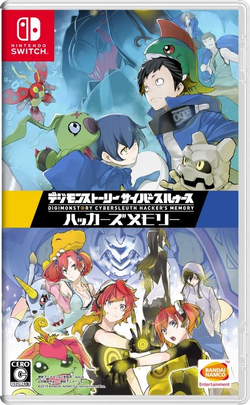 【Nintendo Switch】デジモンストーリー サイバースルゥース ハッカーズメモリー