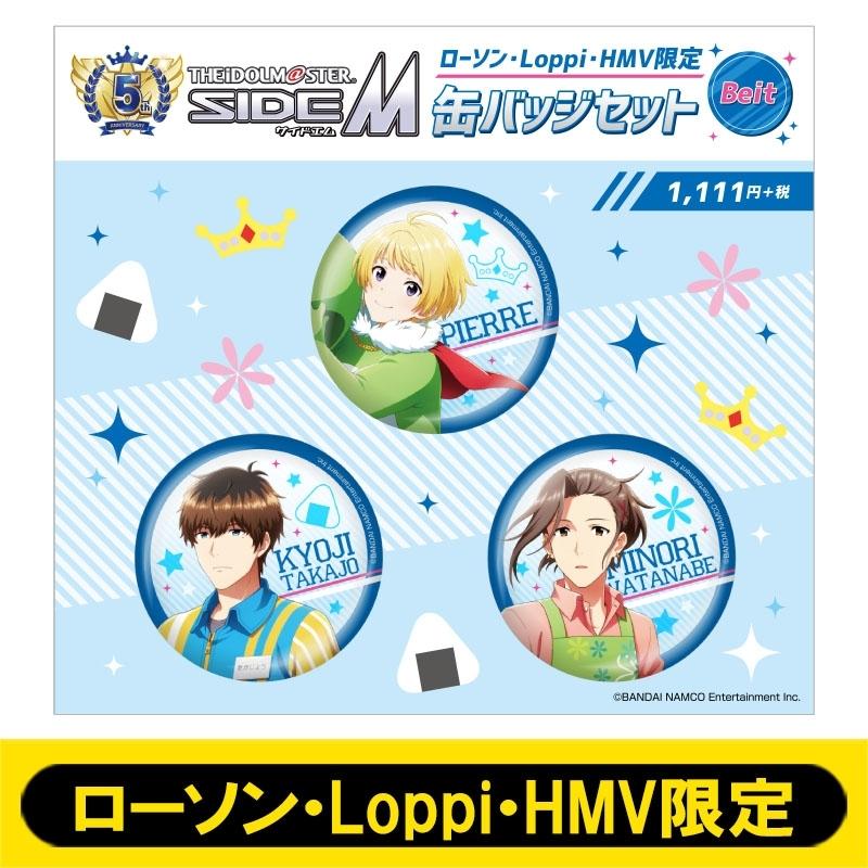 缶バッジ3個セット (Beit)【ローソン・Loppi・HMV限定】