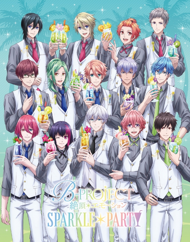 B-PROJECT〜絶頂*エモーション〜SPARKLE*PARTY 【完全生産限定版】