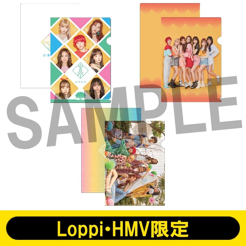 クリアファイル3枚セット(Part Three Ver.)【Loppi・HMV限定】