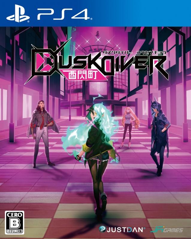 【PS4】Dusk Diver 酉閃町 -ダスクダイバー ユウセンチョウ-通常版