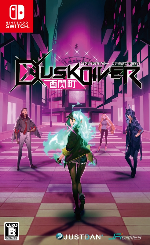 【Nintendo Switch】Dusk Diver 酉閃町 -ダスクダイバー ユウセンチョウ-通常版