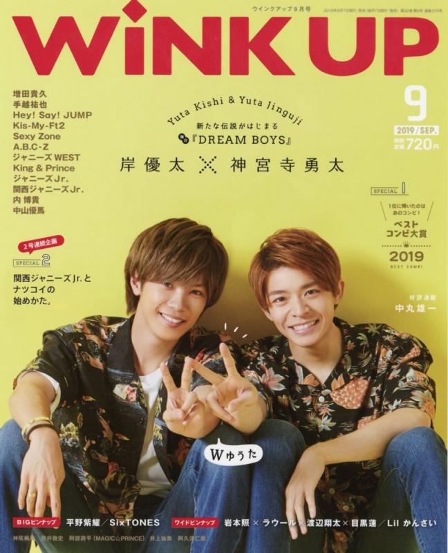 Up wink