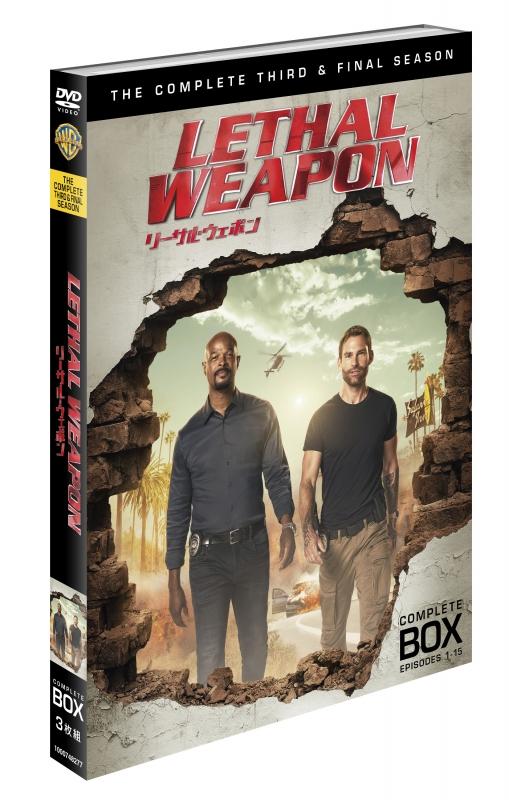 リーサル・ウェポン<ファイナル・シーズン> DVD コンプリート・ボックス(3枚組)
