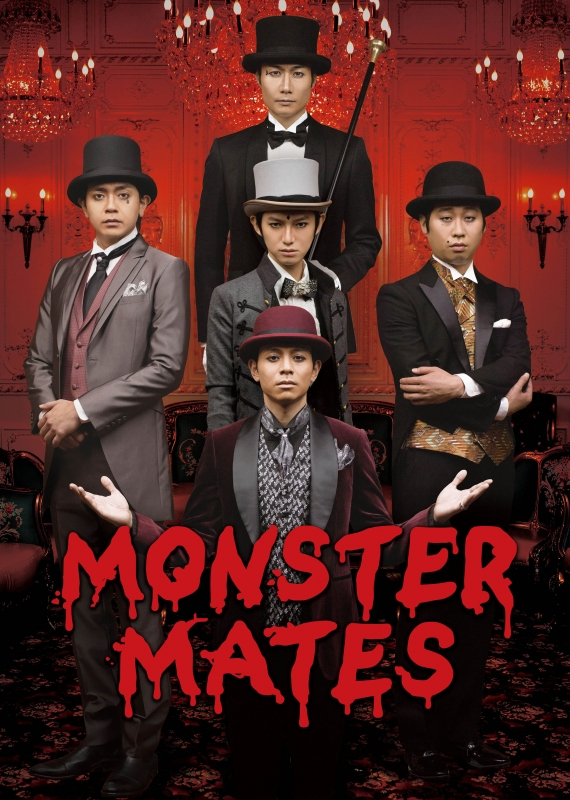 TEAM NACS SOLO PROJECT MONSTER MATES【Blu-ray】