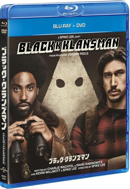 ブラック・クランズマン ブルーレイ+DVDセット