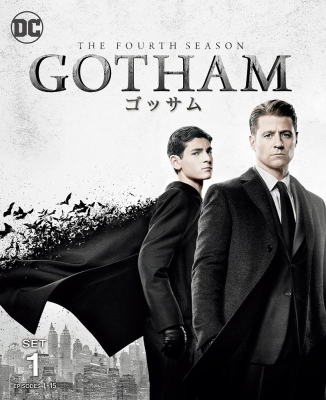 GOTHAM/ゴッサム <フォース> 前半セット(3枚組/1〜15話収録)