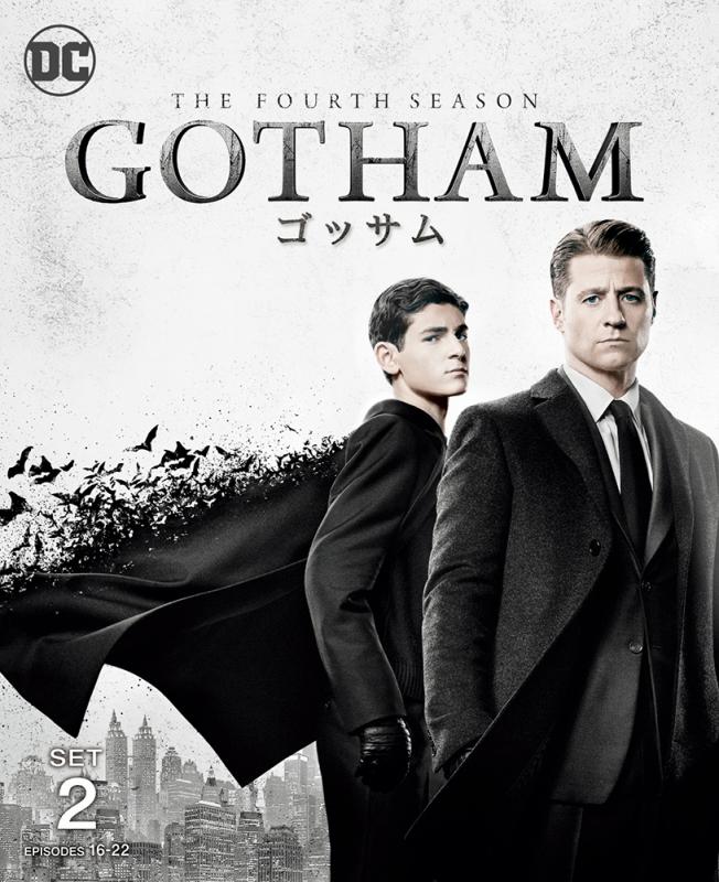 GOTHAM/ゴッサム <フォース> 後半セット(2枚組/16〜22話収録)