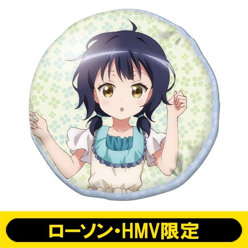 クッション (マヤ)【ローソン・HMV限定】