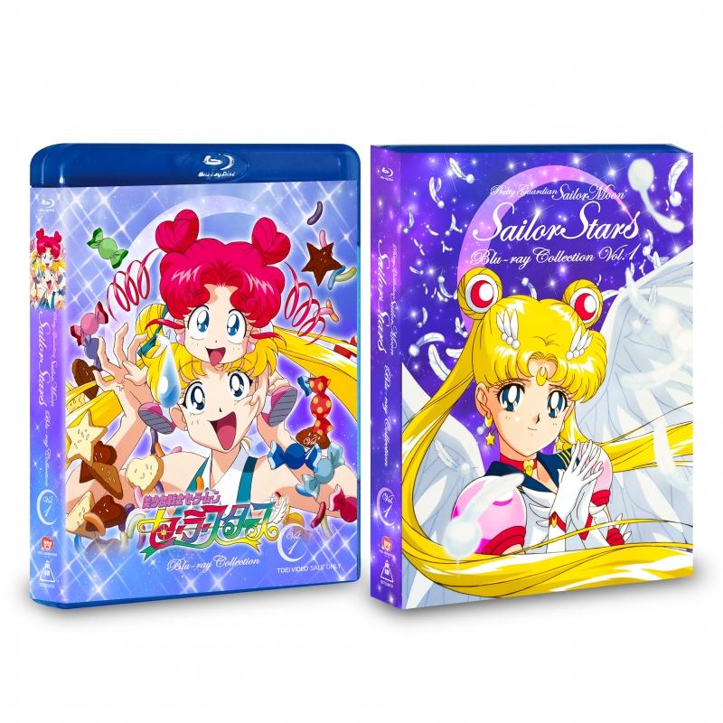 美少女戦士セーラームーンセーラースターズ Blu-ray COLLECTION 1