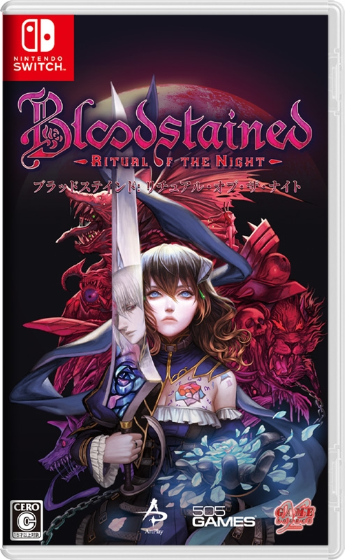 【Nintendo Switch】Bloodstained: Ritual Of The Night