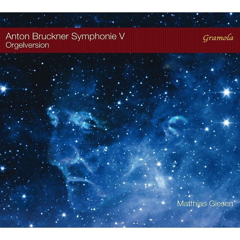交響曲第5番〜オルガン版 マティアス・ギーゼン