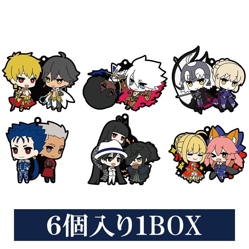 ラバーマスコット バディコレ Fate/Grand Order