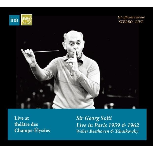 ベートーヴェン:交響曲第3番『英雄』、第5番『運命』、チャイコフスキー:ピアノ協奏曲第1番 ショルティ&フランス国立放送管、クライバーン(1959,62ステレオ)(2CD)