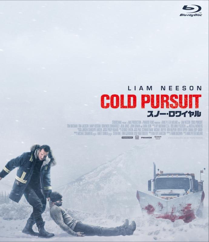 スノー・ロワイヤル【Blu-ray】