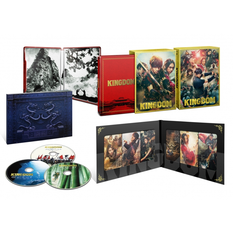 Kingdom Premium Edition