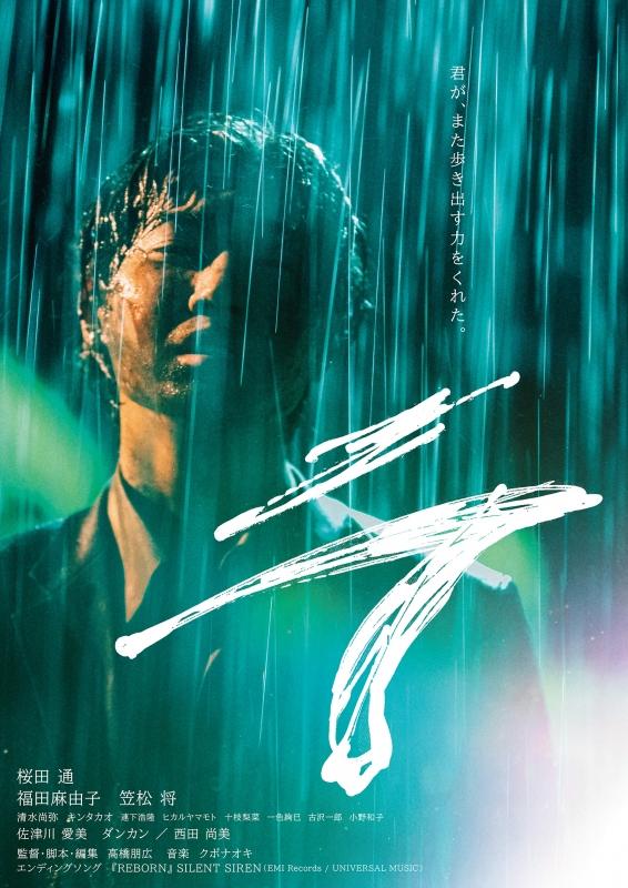 『ラ』豪華版Blu-ray(本編BD+特典DVDの2枚組)