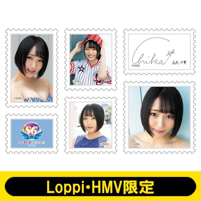 ラバーピンズセット 石丸千賀【Loppi・HMV限定】
