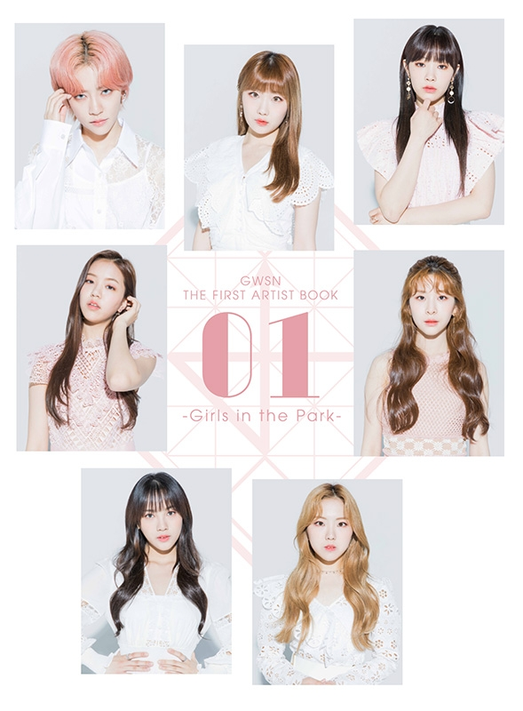 GWSN THE FIRST ARTIST BOOK「01〜Girls in the Park〜」(日本語ver.)
