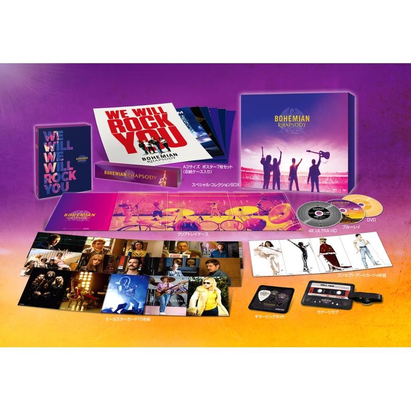 ボヘミアン・ラプソディ 日本限定アルティメットBOX <4K ULTRA HD+2Dブルーレイ+DVD/3枚組> 〔数量限定生産〕