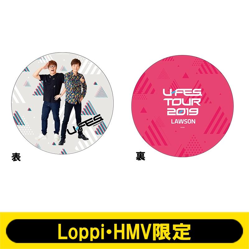 クッション(HIKAKIN&SEIKIN) / U-FES.TOUR 2019【Loppi・HMV限定】