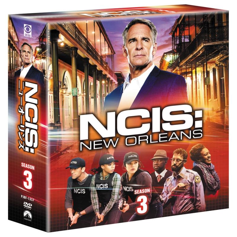 NCIS:ニューオーリンズ シーズン3<トク選BOX>