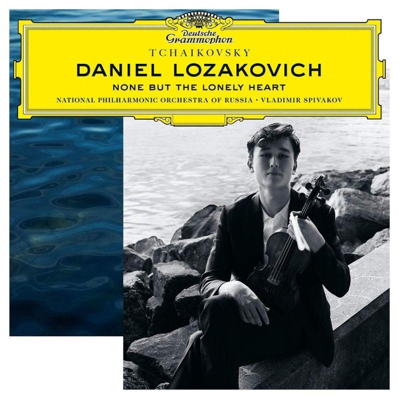 ヴァイオリン協奏曲、小品集 ダニエル・ロザコヴィチ、ウラディーミル・スピヴァコフ&ロシア・ナショナル・フィル、スタニスラフ・ソロフィエフ