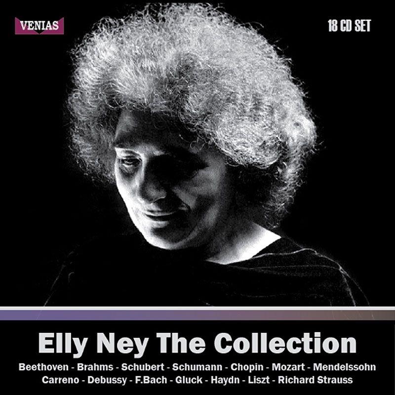 エリー・ナイ・ボックス(18CD)