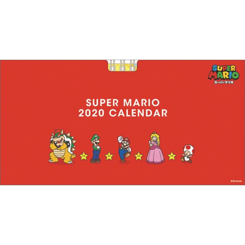 スーパーマリオ / 2020年卓上カレンダー