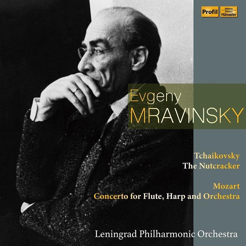 チャイコフスキー:くるみ割り人形より、モーツァルト:フルートとハープのための協奏曲 エフゲニー・ムラヴィンスキー&レニングラード・フィル、トリズノ、シニツィナ