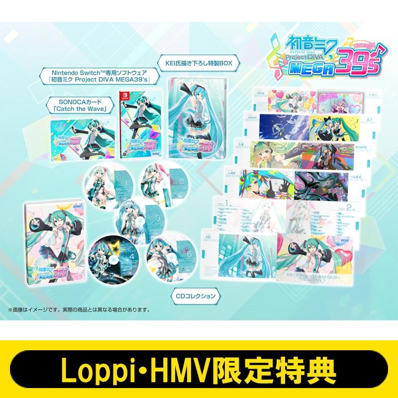 初音ミク Project DIVA MEGA39's 10thアニバーサリーコレクション≪Loppi・HMV限定特典:オリジナルステッカー付き≫