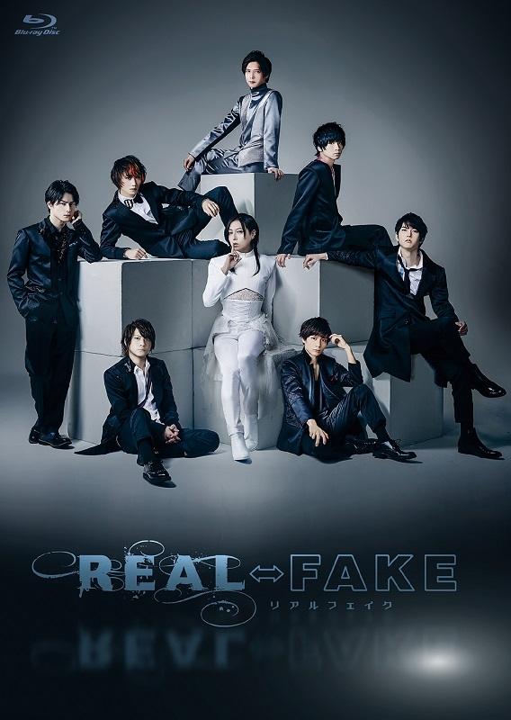 【BD】REAL⇔FAKE 通常版