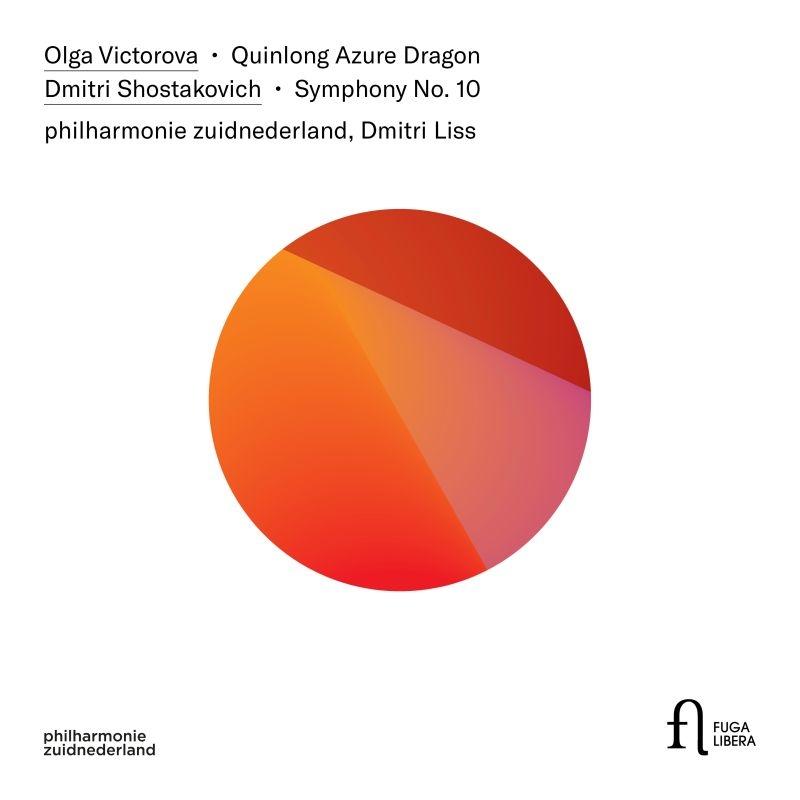 ショスタコーヴィチ:交響曲第10番、ヴィクトローヴァ:東方青龍 ドミトリー・リス&南オランダ・フィル