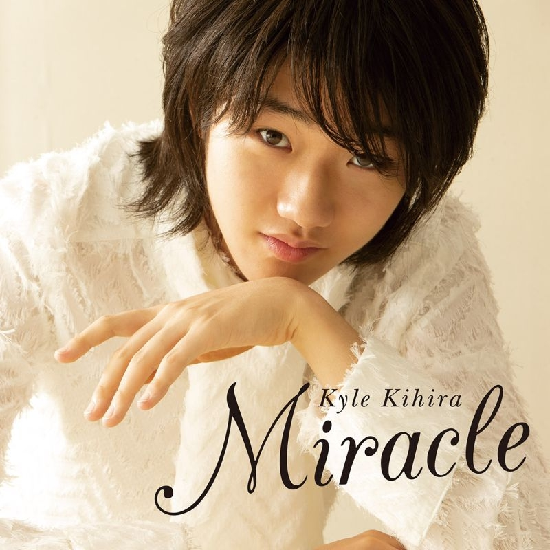 紀平凱成 : Miracle
