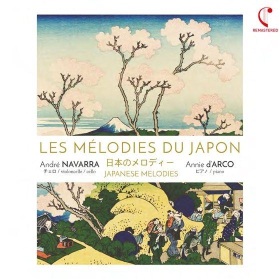 『日本のメロディー』 アンドレ・ナヴァラ、アニー・ダルコ