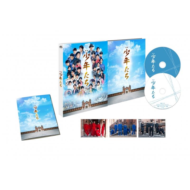 映画 少年たち 特別版DVD [DVD2枚組]