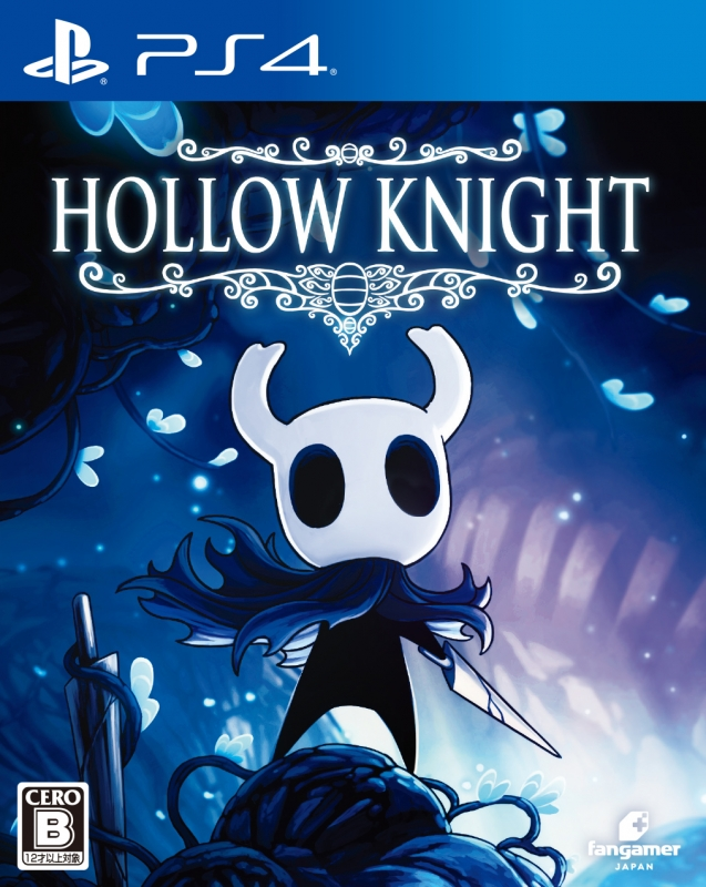【PS4】Hollow Knight