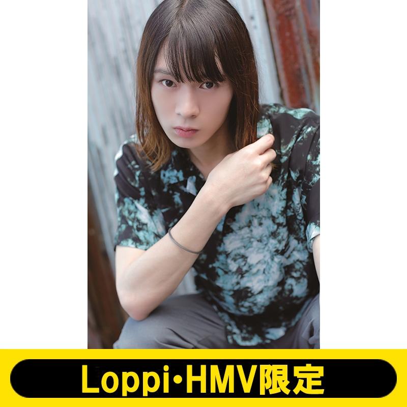 Shunya Ohira 2020 Calendar A Type:Cool Version【Loppi・HMV限定】