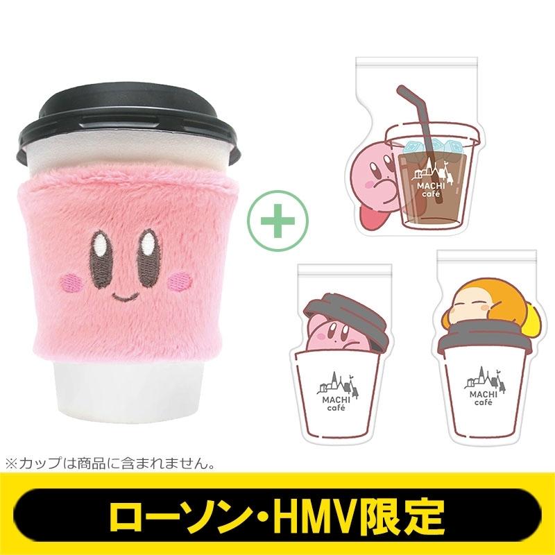 カップスリーブ&ジッパーパック3枚セット【ローソン・HMV限定】