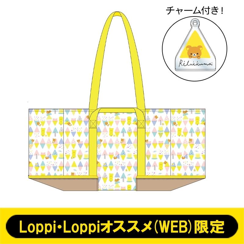レジカゴバッグ 【Loppi・Loppiオススメ(WEB)限定】
