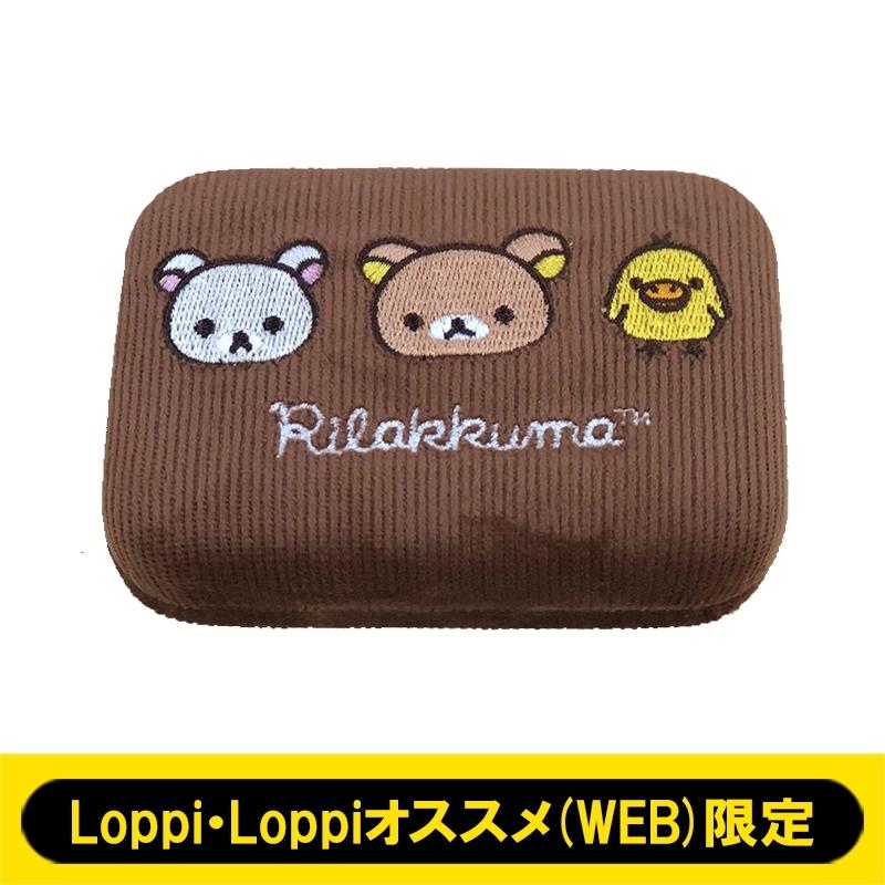 小物ケース 【Loppi・Loppiオススメ(WEB)限定】